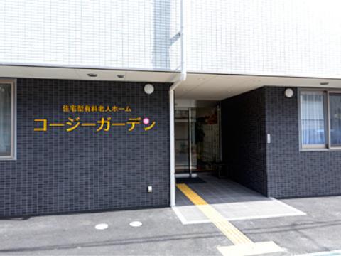 コージーガーデン生駒(生駒市)