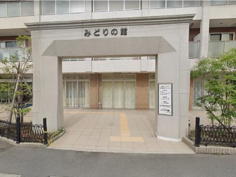 みどりの館(枚方市)