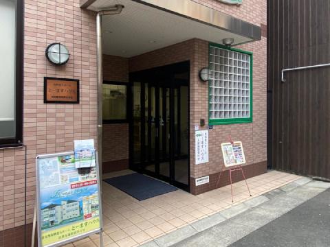 とーますハウス(東大阪市)