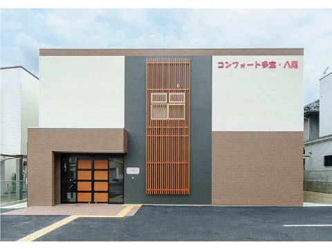 コンフォート多宝・八尾(八尾市)