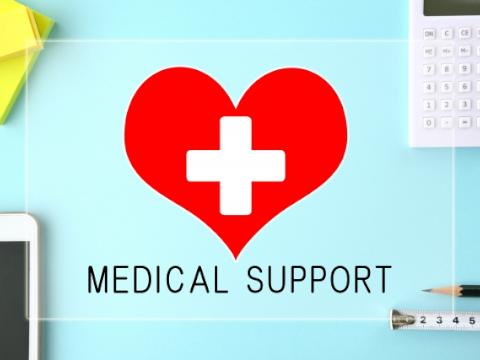手厚い医療サポート