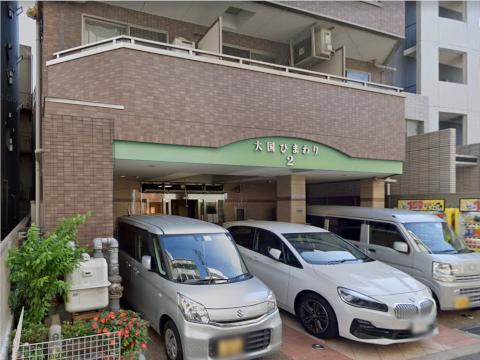 大国ひまわり2(大阪市浪速区)