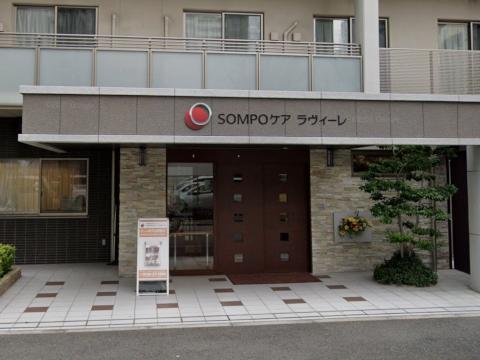 SOMPOケアラヴィーレ南堀江(大阪市西区)