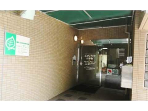 メディケア日本橋(大阪市浪速区)