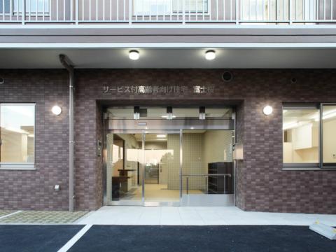 富士桜(泉南市)